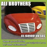 Buy cheap factory direct sale battery bumper car ground grid bumper car cheap price hot sell new from wholesalers