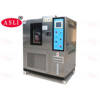 Buy cheap AC380V 50 / 60Hz Standard Custom Temperature Humidity Controlled Environmental Test Chamber from wholesalers