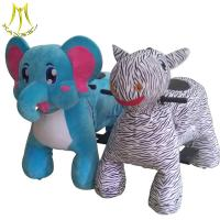 Buy cheap Hansel  funny kids ride on plush walking elephant ride  for park from wholesalers