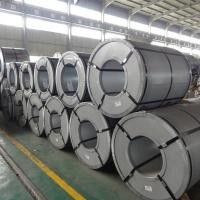 Buy cheap High Quality Cold Rolled DX51D Prime Hot Dipped Galvanized Steel Coil and Sheet Price for Construction Material from wholesalers