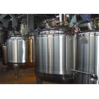 Buy cheap Size Customized Stainless Steel Fermentation Tanks For Brewing Equipment from wholesalers