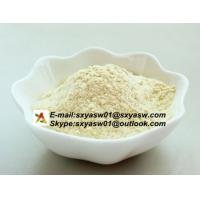 Buy cheap Natural High Quality CAS No 90045-38-8 Ginseng Extract from wholesalers