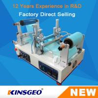 Buy cheap Benchtop Lab Coating Machine With PT-100 High Precision PID Temperature Control Mode from wholesalers