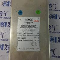 Buy cheap YORK THRUST BEARING 029 25837 000 BEARING, THRUST from wholesalers