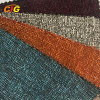 Buy cheap Polyester Chenille Sofa Upholstery Fabric, Plain And Strip Upholstery Fabric product