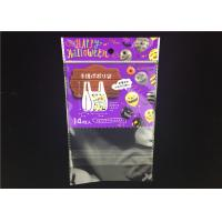 Buy cheap Biodegradable Self Sealing Plastic Bags Clear Self Adhesive Pouches Resealable from wholesalers