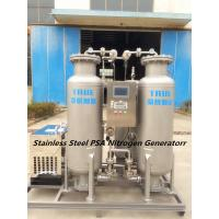 Buy cheap Bright 99.999% Air Separation Unit Stainless Steel Body 1 Kw 1000Nm3 / H from wholesalers