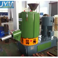 Buy cheap JYM Hot Sale SHR-500A  High Speed Mixer For PVC Powder Wight 3500Kg from wholesalers