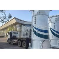Buy cheap Vertical Waste transfer Station System from wholesalers