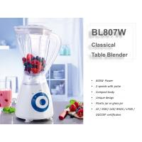 Buy cheap 600W 1.5 L BL807 Plastic / Glass  Jar Food Blender from wholesalers