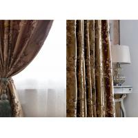 Buy cheap Durable Luxury Jacquard Curtains , Textile Heavy Blackout Curtains Indoor from wholesalers