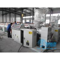 Buy cheap 16-160mm PPR pipe extrusion line| PPR pipe production line from wholesalers
