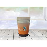Buy cheap Disposable Biodegradable Coffee Cups , Paper Drinking Cups For Home from wholesalers