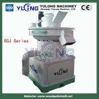 Buy cheap XGJ560 wood pellet manufacturing machinery from wholesalers