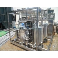 Buy cheap High Quality Stainless Steel Tubular UHT Milk Processing Plant For Liquid With Granule from wholesalers