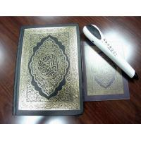 Buy cheap New package 2011 the first quran readpen with LCD screen for muslim or islam to learn the Holy quran in shenzhen from wholesalers