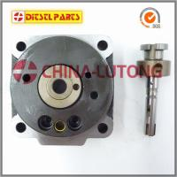 Buy cheap VE Pump Parts Rotor Head 1 468 334 327 Four Cylinder Head Rotor For Volkswagen Chinese Supplier Best Seller from Wholesalers
