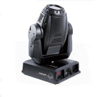 Buy cheap sharpy 1200w/1500W professional moving head stage lighting from wholesalers