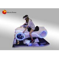 Buy cheap Sheet Metal / Fiberglass Motorbike Driving Simulator 9D L240 * W100 * H150 MM from wholesalers