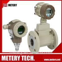 Buy cheap Gas Air RS485 RS232 Flow meter Flowmeter from wholesalers