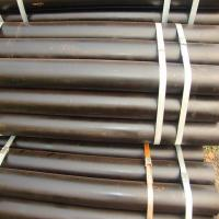 Buy cheap ASTM A53 Carbon Steel Pipe from wholesalers