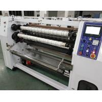 Buy cheap BOPP TAPE SLITTER MACHINE,Tape Slitter and Rewinder,Jumbo Roll Dispenser from wholesalers