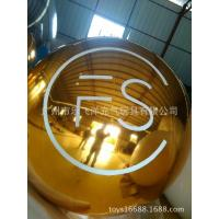 Buy cheap 2m Logo Printing Big Inflatable Ball Plastic Spheres Commerical Use from wholesalers