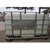 Buy cheap Medicine Grade NH4OH Solution , Ammonia Water Solution IBC Drums Packaging from wholesalers