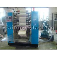 Buy cheap Pumping tissue machine,Tissue machine manufacturer,The price of Facial tissue machine,Automatic Tissue machine from wholesalers