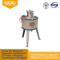 Buy cheap Vertical Gravity Slurry Electromagnetic Separator with Stable Water / Oil Double Cooling from wholesalers
