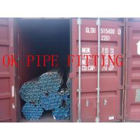 Buy cheap steel pipes API-5L-Grade X46 PSL1 St E320.7 TU/TS E320 NF A49-400 product