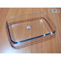 Buy cheap 1.8L High Borosilicate Glass Rectangle Baking Pan from wholesalers