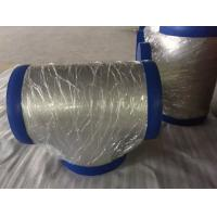 Buy cheap ASTM A403 Reducing Tee Fitting , UNS S32100 WP321 Stainlee Steel Forged Steel Pipe Caps from wholesalers
