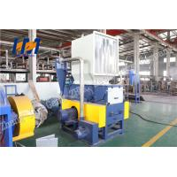 Buy cheap 50-150mm Industrial Plastic Shredder Machine For Waste Tyre Recycling Paint Bucket from wholesalers