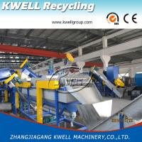 Buy cheap High Quality PE LDPE PP Washing Machine, Film Bag Recycling Machine from wholesalers
