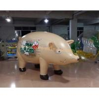 Buy cheap inflatable pig giant inflatable pig inflatable pink pig inflatable pig balloons inflatable peppa pig flying pig from wholesalers