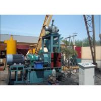 Buy cheap High pressure briquette machine with stable performance & simple operation from wholesalers