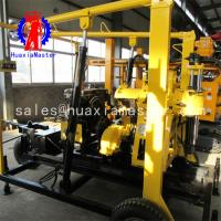 Buy cheap XYX-130 Diamond Core Rock Sample Machine Water Well Drilling Rig For Sale from wholesalers