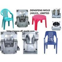 Chair moulding plastic mould design and molding for desk for Advanced molding decoration