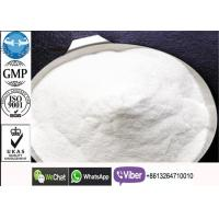 Buy cheap Hair Growth Pharmaceuticals Raw Materials Raw Powder Anti Androgenic Dutasteride from wholesalers