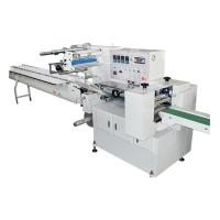 Buy cheap 220V 50Hz Automatic Food Packing Machine , Heat Shrink Packaging Machine from wholesalers