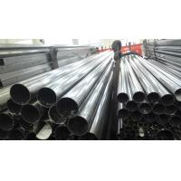 Buy cheap 304 Stainless Steel Seamless Pipe Matt Finish Stainless Steel Seamless Tube from wholesalers
