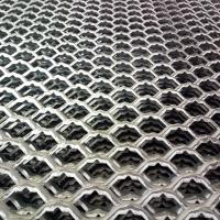 Buy cheap galvanized expanded metal walkway / diamond hole expanded metal sheet from wholesalers