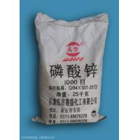 Buy cheap Medicine Grade Phosphate Zinc 99.9% 1000mesh , White Crystalline Powder product