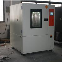 Buy cheap TEMI1500 Customized stability thermal temperature humidity test chamber from wholesalers