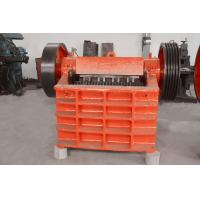 Buy cheap high quality jaw crusher  on sale from wholesalers