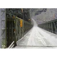 Buy cheap Hot Dop Galvanized Mabey Compact 200 Bridge Double Lane HD200  Bailey Suspension Bridge product