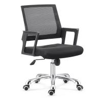 Buy cheap swivel chair office furniture from wholesalers