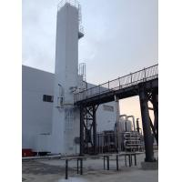 Buy cheap Cryogenic oxygen plant Shielding gas Chilling and Cooling Nitrogen Liquid from wholesalers