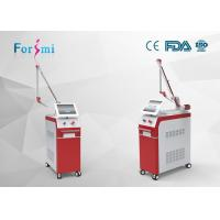 Buy cheap Pigment and vascular lesions removal device q switch nd yag tattoo removal laser machine product